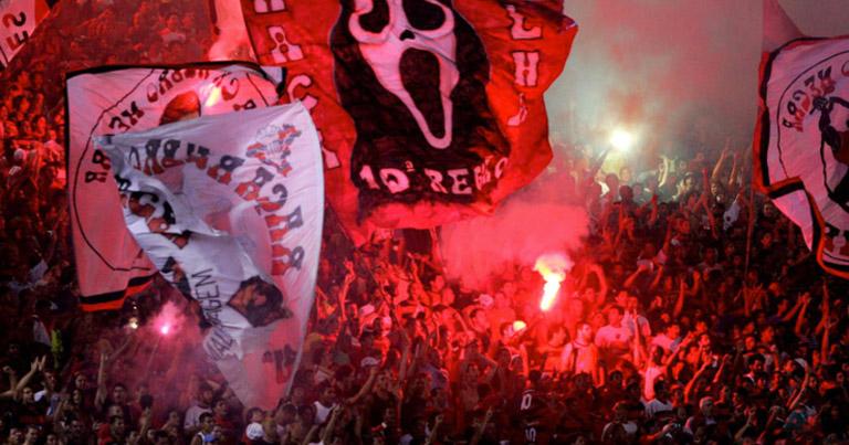 Flamengo - Pronostici di oggi e schedine online