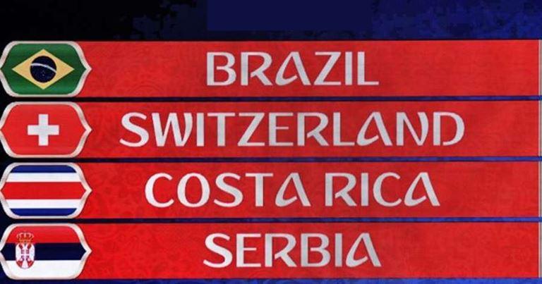 Mondiali 2018 - Gruppo E